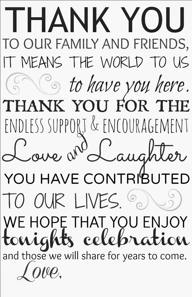 Wedding Quotes Thank You Card For Reception Free