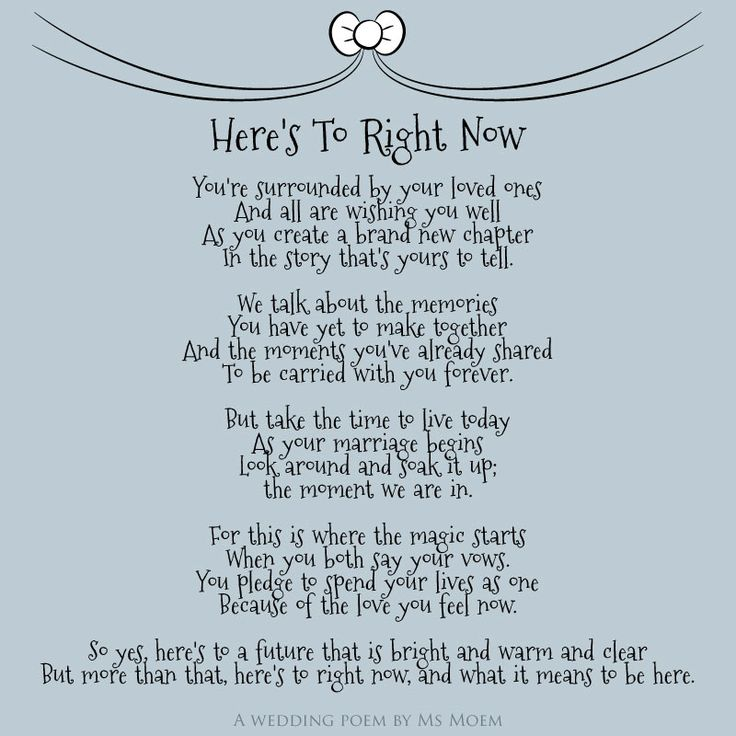 Wedding Day Poems For Bride: Wedding Quotes : Wedding Poem