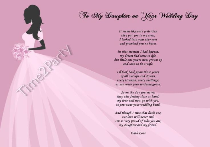 Wedding Quotes A4 Poem From Mum To Daughter On Her Day