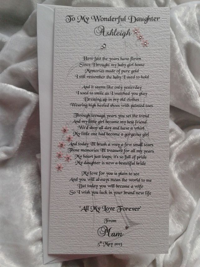 Wedding Poems For Her