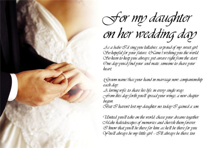 Wedding Quotes Mother To Daughter Day