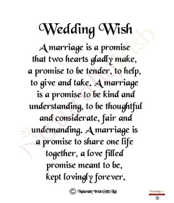 Irish Wedding Quotes: Wedding Quotes : Irish Wedding Day Wish
