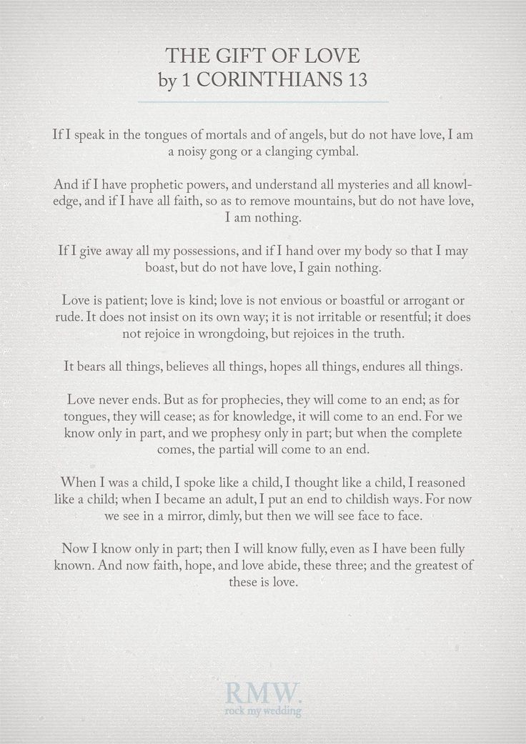 wedding quotes the gift of by 1 corinthians 13 wedding