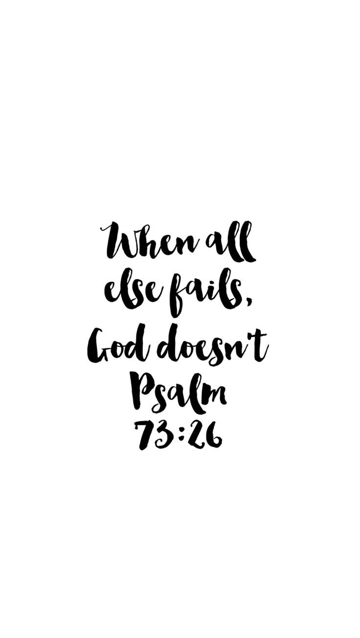 Wedding Quotes : When our plans are failing, His never does ...