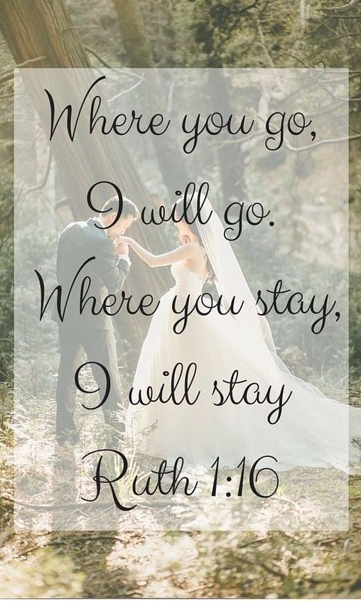 Wedding Quotes Inspiring Quote To Use On Your Day