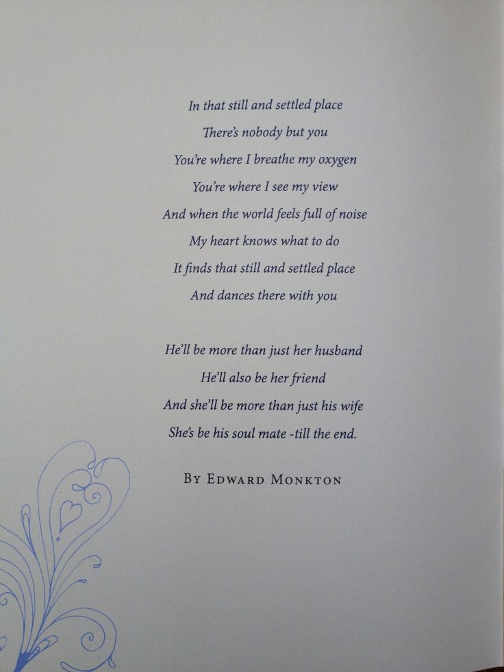 Wedding Quotes Wedding Reading Poem Wedding Lande