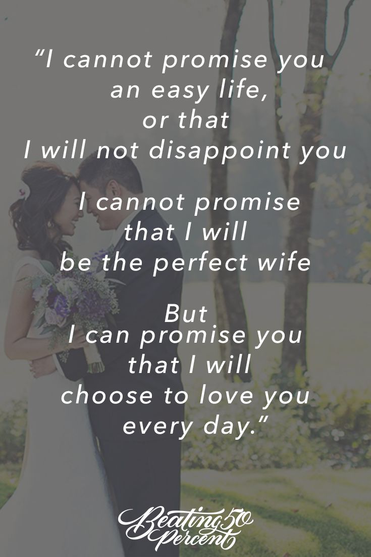 Married But In Love With Someone Else Quotes Best 25 Quotes Marriage Ideas On Pinterest  Inspirational