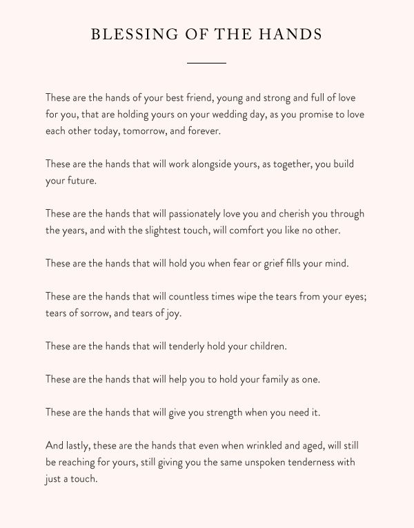 Love Poems For Children To Read At Weddings: Wedding Quotes : Blessing Of The Hands Reading For Wedding