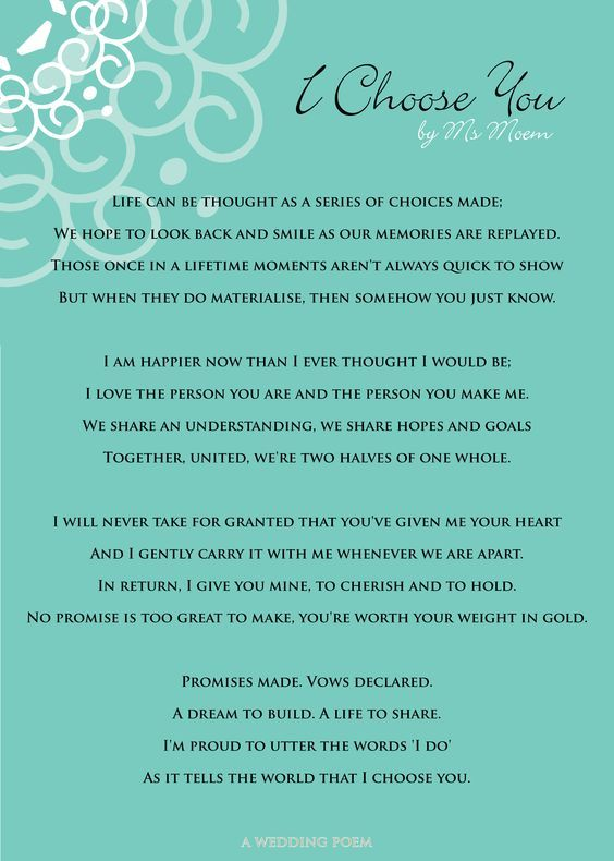 Wedding Quotes I Choose You A Wedding Poem By Ms Moem Aka Amy