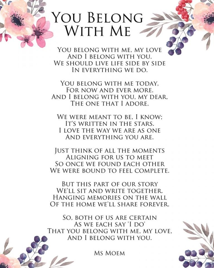 Wedding Quotes You Belong With Me A Wedding Poem By Ms Moem Ms